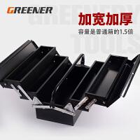工具箱铁多功能家用多层折叠小中大号五金收纳箱