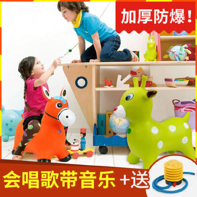音乐跳跳马 加厚充气儿童骑马健身玩具小木马骑马 跳跳鹿益智玩具限时钜惠