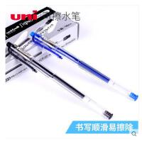 日本三菱可擦水笔UM-101ER 三菱UM101ER可擦笔0.5mm 可擦笔小学生用中性笔黑色可擦水性笔