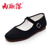 内联升女鞋布鞋 皮纹底礼一代 皮底鞋 女鞋 老北京布鞋 7209A/7207A