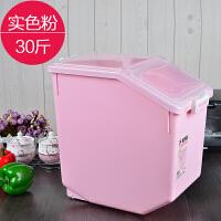 新品米桶储米箱米缸储面箱 30斤装带盖塑料防虫无味