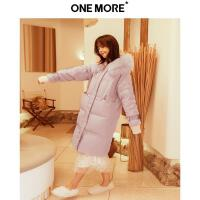 【2件3折】ONE MORE2018冬装新款粉色大毛领羽绒服女中长款白鸭绒连帽外套