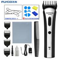 �w科(FLYCO)��永戆l器 FC5805成人�和���映潆�理�l剪低噪音����剃�^刀�推子刀�^可微�{ 充插�捎� 送不�P�剪刀