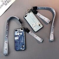 中国风兰花款iphone6s plus手机壳苹果7挂绳8支架X情侣潮6女防摔软胶Xs保护套 ipone8P日韩
