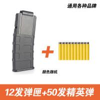 兼容nerf热火枪 电动连发软弹枪配件国产stf多模式发射器电池弹匣 +弹匣(颜色随机) 可兼容nerf热火枪(不含枪