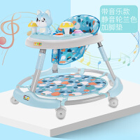 婴儿学步车多功能防侧翻可坐折叠幼儿脚步车男宝宝女孩6-7-18个月 +脚垫