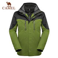 camel骆驼户外冲锋衣 男款两件套 三合一保暖冲锋衣