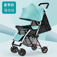婴儿推车超轻便携式可坐可躺简易折叠新生婴儿童车宝宝手推车伞车zf10