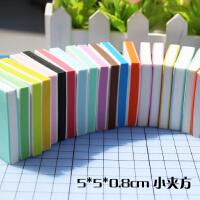 彩色橡皮章 雕刻橡皮5*5*1cm方形 16色入 可自由选配