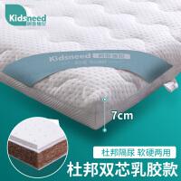 婴儿床垫天然椰棕乳胶新生儿宝宝儿童床垫子冬夏两用幼儿园可定做 杜邦