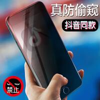 苹果6钢化膜防手机iPhone7/8plus曲面3D隐私防窥6s防偷看防爆 6/6s 全屏 防白色 1张