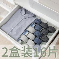 放内衣内裤袜子收纳盒分格抽屉式塑料整理格子分隔板蜂窝收纳格子