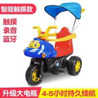 电动摩托车宝宝三轮车婴儿手推车小孩可坐玩具车电瓶童车 【智能触摸版】精灵蓝(蓝遮阳篷 +大电瓶)