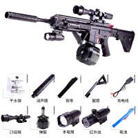 水晶蛋M249大菠萝电动连发m46可发射大容量水晶弹吃鸡儿童玩具枪水晶弹