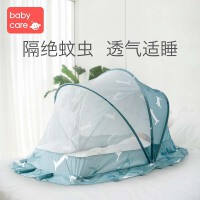 babycare婴儿蚊帐罩可折叠宝宝全罩式通用儿童小床蚊帐防蚊蒙古包