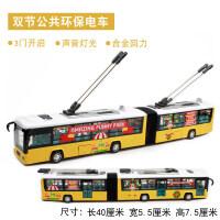 【合金公交车双层】合金公交车仿真防真公共汽车电车双层观光巴士加长公交男孩玩具车模型