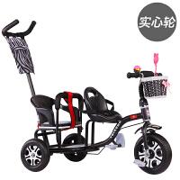 20190628203426984儿童双人三轮车1-2-6岁大号脚踏车双胞胎婴儿推车自行车小孩童车