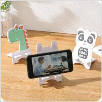 创意桌面可爱卡通手机支架手机座直播看电视手机平板支架