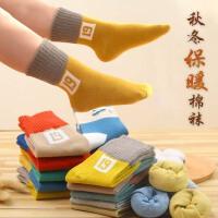 婴儿袜子春秋冬厚款童袜男童女童宝宝棉袜小中大童中筒儿童袜