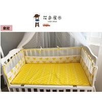 婴儿床上用品定制婴儿床宝宝床围围挡透气网眼床品床上用品防撞防护栏ZQ-YS018