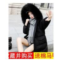反季棉衣女冬装外套新款毛领韩版中长款加厚休闲学生棉袄