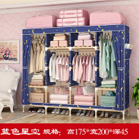 简易衣柜布衣柜牛津布实木现代经济型双人组装衣橱折叠收纳储物