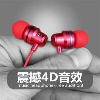 重低音金属耳机VIVO华为OPPO小米苹果通用耳塞吃鸡入耳式手机耳机