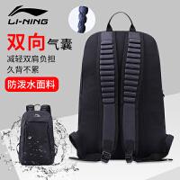李宁双肩包男女正品运动旅行户外防水大容量学生迷彩书包篮球背包