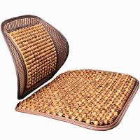 汽车腰靠垫木珠透气护腰按摩腰托夏季车用办公室座椅腰枕靠背靠枕