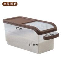 米桶储米箱30斤米面粉收纳箱20斤装防虫防潮家用全密封装米桶米缸