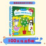 Alice in Wonderland 爱丽丝梦游仙境/漫游奇境记 英文原版 first stories busy系列
