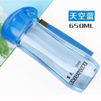 太空杯大容量水杯塑料创意便携杯子男女学生运动 随手杯抖音