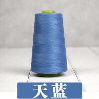 缝衣服的线 缝衣服的线 家用宝塔线黑线手缝线涤纶手工缝衣40/2 缝纫机线T+