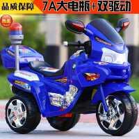 儿童电动车摩托车三轮车加大号警车男女宝宝童车电动玩具车电瓶车