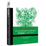 克苏鲁神话Ⅱ (无数大师致敬的经典之作,二十世纪最有影响力的恐怖小说体系!首次收录洛夫克拉夫特小说全集、作家自述、生平