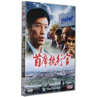 老电影碟片DVD光盘 首席执行官 1DVD 石凉 李宗华