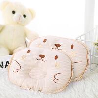 新生儿彩棉定型枕 婴儿防偏头枕头母婴用品发宝宝彩棉枕头