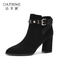 Daphne/达芙妮冬季新款潮流女靴 尖头绒面高跟珍珠潮流短靴女-