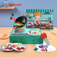 特宝儿 食物夹夹乐字母益智认知游戏亲子互动英文拼写早教玩具启蒙游戏男女孩过家家120452