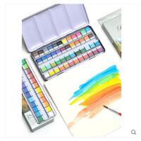 包邮!Marco马可固体水彩颜料Raffine系列24色学生成人美术绘画专用初学者48色固态水彩分装粉格便携式铁盒装A