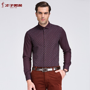 【包邮】才子男装(TRIES)长袖衬衫 男士个性印花时尚长袖衬衫