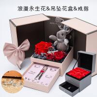 六一儿童节520情人节礼物送女友创意浪漫生日礼物女生朋友闺蜜实用创意礼物惊喜520礼物母亲节