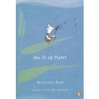 The Te of Piglet [Paperback]小猪皮杰的哲学:德ISBN9780140230161