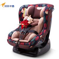汽车儿童安全座椅0-4岁宝宝注塑双向安装车载座椅