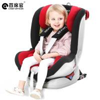 W儿童汽车用安全座椅0-12岁360°度可旋转自带isofix硬接口支持双向安装J12