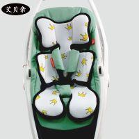 Greentom婴儿推车专定制3D透气凉席凉垫摇篮安全座椅透气坐垫夏季 皇冠68*38) 现货
