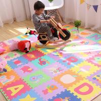 新品儿童接拼地垫拼图地垫卡通婴儿家用爬爬垫儿童加厚垫子拼接泡沫卧室客厅爬行垫