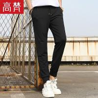 【限时1件3折到手价:99元】高梵2020男春季新款纯色小脚休闲裤时尚运动束脚男士免烫空调裤