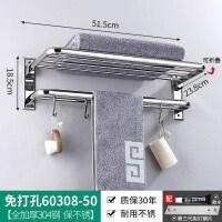 毛巾架不锈钢304浴巾架卫生间浴室置物架厕所2层卫浴五金挂件折叠