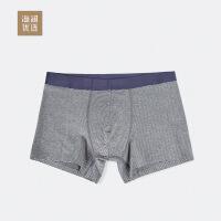 棉质男士经典平角内裤条纹弹力贴身柔软透气短裤海澜优选